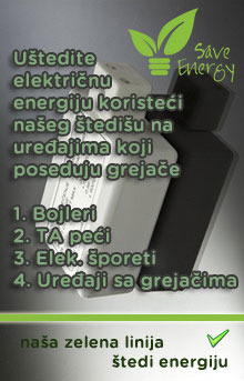 Ušteda struje, save energy