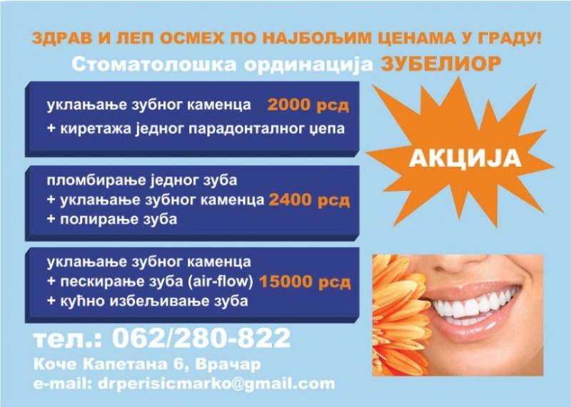 Zubar /Stomatolog/- Stomatološka ordinacija (stomatološke usluge po najboljim cenama)