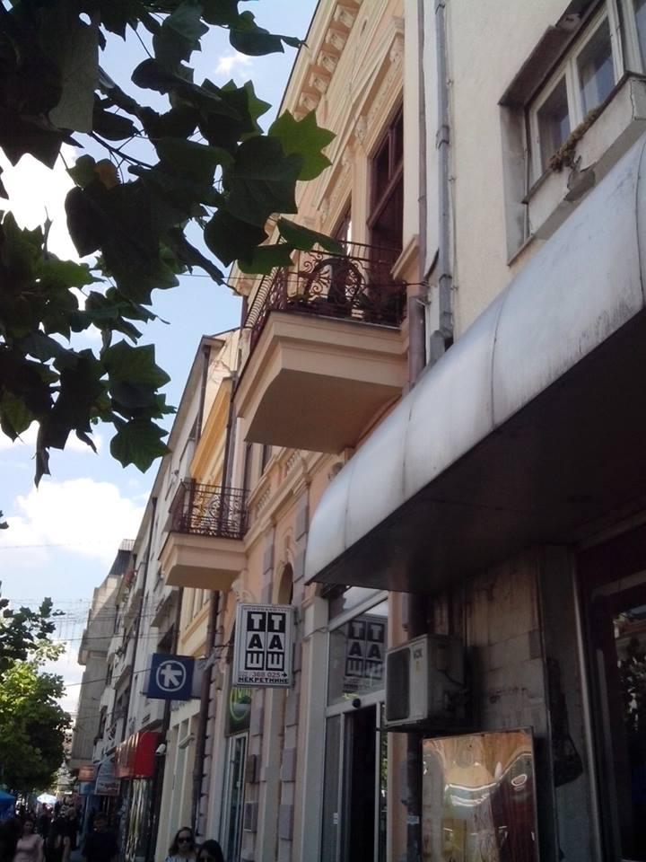 Prodajem stan u centru Kragujevca