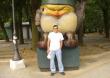 Dragan M