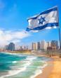 Milica Izrael