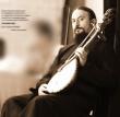 Nikola Vlahovic